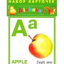 Набор карточек. Alphabet