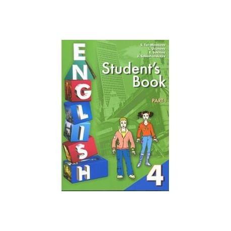 Английский язык. 4 класс.