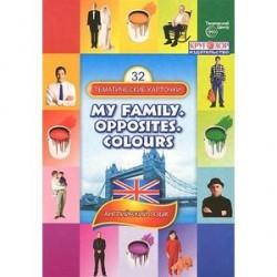 My Family, Opposites, Colourus / Моя семья. Противоположности