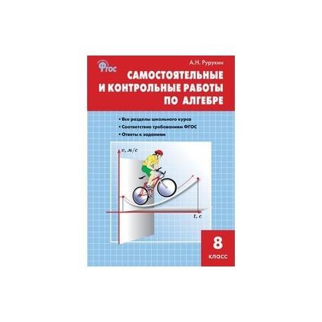 Гдз по географии 6 класс герасимов конторная карта гдз по английскому языку oxford team 7 класс workbook 1