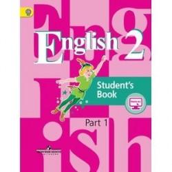 Английский язык. 2 класс. Учебник. В 2 частях. Часть 1. English Students's Book 2: Part 1