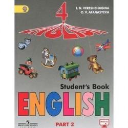Английский язык. 4 класс. Учебник. Часть 2. English 4: Student's Book: Part 2