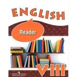 English 8: Reader. Английский язык. 8 класс. Книга для чтения. Учебное пособие