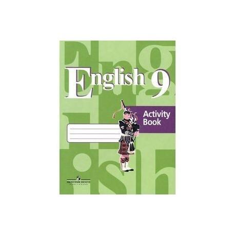 English 9: Activity Book. Английский язык. 9 класс. Рабочая тетрадь