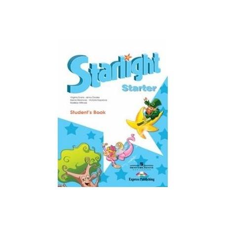 Starlight: Starter: Student's Book / Английский язык. Учебник для начинающих
