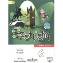 Spotlight 6: Student's Book / Английский язык. 6 класс. Учебник