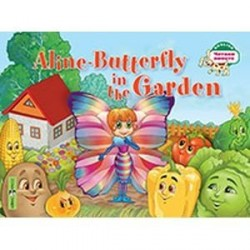 Бабочка Алина в огороде. Aline-Butterfly in the Garden. (на англ. яз) 1 уровень.