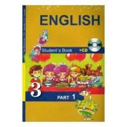 Английский язык. 3 класс. Учебник. В 2-х частях. Часть 1. ФГОС (+CDmp3)