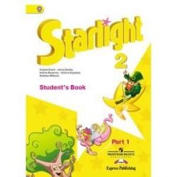 Starlight 2: Student's Book: Part 1 / Звездный английский. 2 класс. В 2 частях. Часть 1