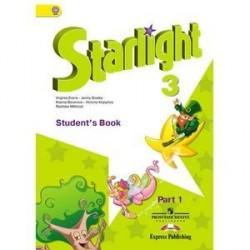 Starlight 3: Student's Book: Part 1 / Английский язык. 3 класс. Учебник. В 2 частях. Часть 1