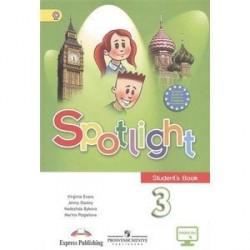 Spotlight 3: Student's Book / Английский язык. 3 класс. Учебник