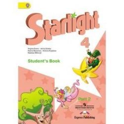 Starlight 4: Student's Book: Part 2 / Английский язык. 4 класс. Учебник. В 2 частях. Часть 2