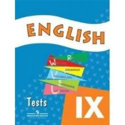 Английский язык. Контрольные задания. 9 класс