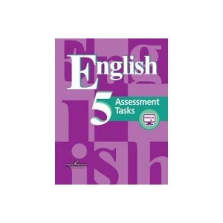 Английский язык. 5 класс. Контрольные задания