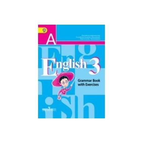 Английский язык 3 класс.