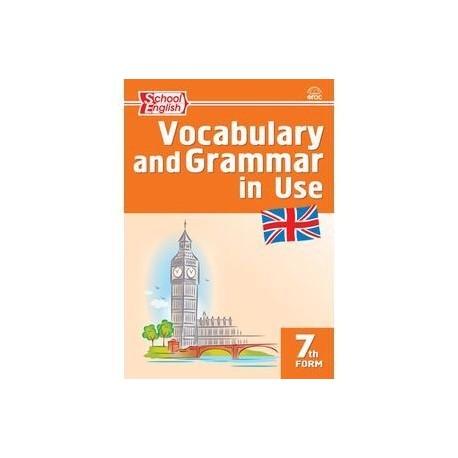 Vocabulary and Grammar in Use 7 / Английский язык. 7 класс. Сборник лексико-грамматических упражнений.