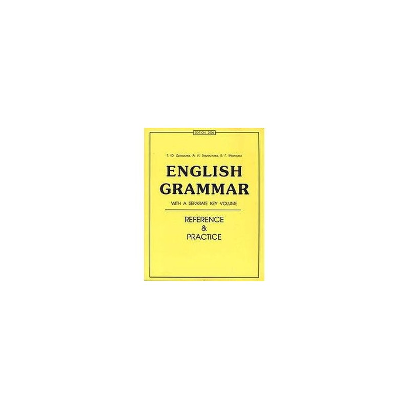 решебник по дроздовой english grammar 2006