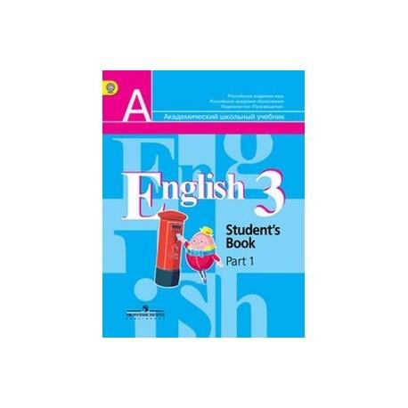 Английский язык. 3 класс. Учебник. В 2-х частях. Часть 2. ФГОС