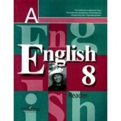 Английский язык. Книга для чтения к учебнику для 8 класса общеобразовательных учреждений