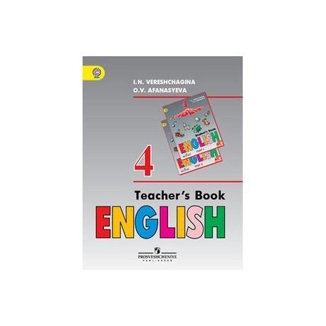 Английский язык. 4 класс. Книга для учителя. Пособие для общеобразовательных учреждений и школ с углубленным изучением английского языка. ФГОС