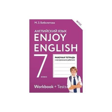 Enjoy English 7: Workbook / Английский с удовольствием. 7 класс. Рабочая тетрадь