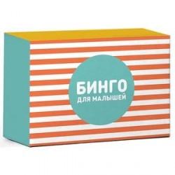 Бинго для малышей (набор из 34 карточек)