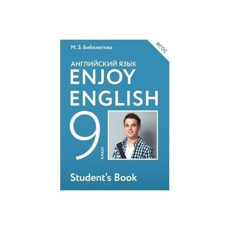 Enjoy English 9: Student's Book / Английский язык с удовольствием. 9 класс. Учебник