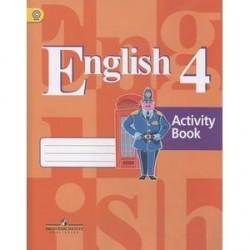 Английский язык. 4 класс. Рабочая тетрадь. ФГОС