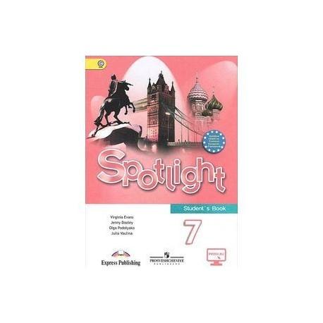 Spotlight 7: Student's Book / Английский язык. 7 класс. Учебник