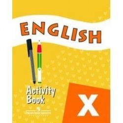 English 10: Activity Book / Английский язык. 10 класс. Углубленный уровень. Рабочая тетрадь