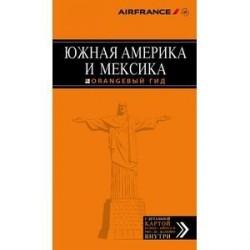 Южная Америка и Мексика . Путеводитель (+ карта)