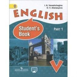 English 5: Student's Book: Part 1 / Английский язык. 5 класс. Учебник. В 2 частях. Часть 1