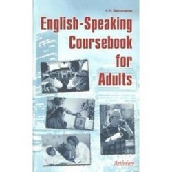 English-Speaking Coursebook for Adults (книга)