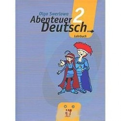 Abenteuer Deutsch 2: Lehrbuch / Немецкий язык. С немецким за приключениями 2. 6 класс