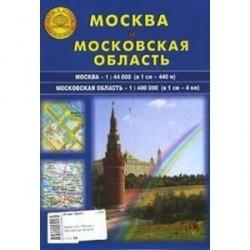 Карта скл.: Москва и Московская область