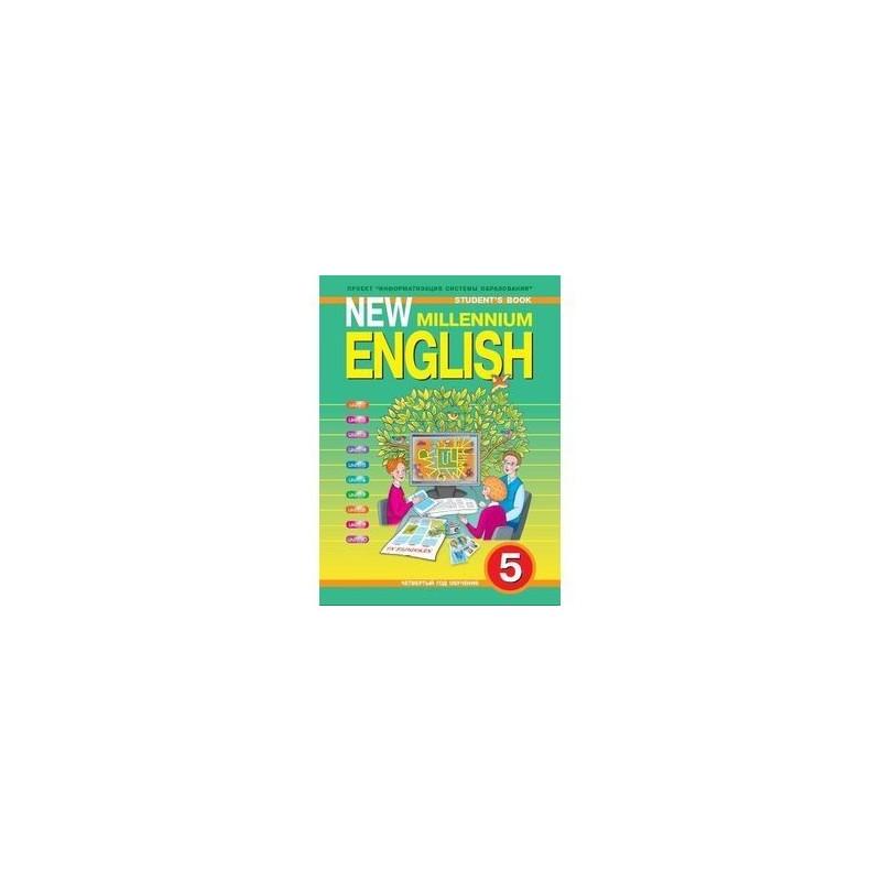 Английский Язык 5 Класс Millennium Гдз