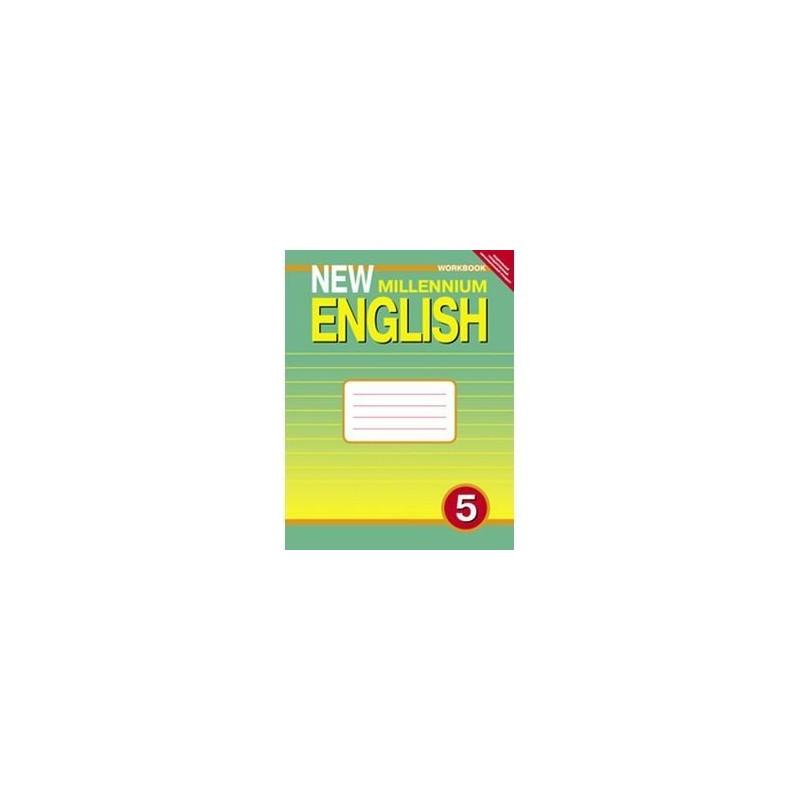 Гдз по английскому языку 6 класс деревянко new millennium english