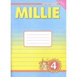 Рабочая тетрадь к учебнику Милли Millie для 4 класса общеобразовательных учреждений