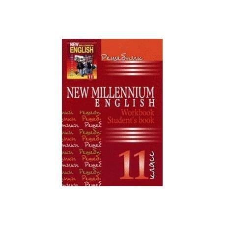 Решебник New Millennium English 11класс