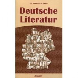 Deutsche Literatur (Немецкая литература)