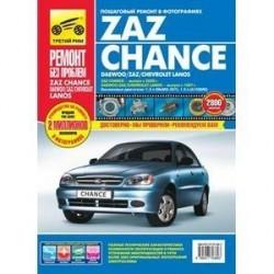 Chevrolet Lanos/ZAZ Chance: Руководство по эксплуатации, техническому обслуживанию и ремонту
