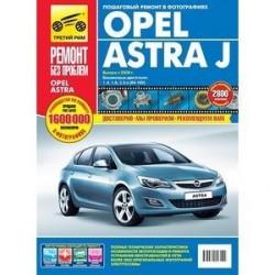 Opel Astra J: Руководство по эксплуатации, техническому обслуживанию и ремонту