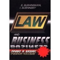 Law and Business / Право и бизнес. Учебное пособие