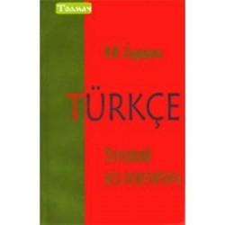 Турецкий без репетитора