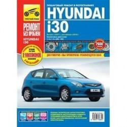 Hyundai i30. Выпуск с 2007 г., рестайлинг в 2010 г. Пошаговый ремонт в фотографиях