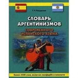 Словарь аргентинизмов современного испанского языка. Более 2500 слов