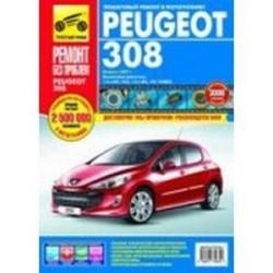 Peugeot 308 выпуск с 2007 г. Руководство по эксплуатации, техническому обслуживанию и ремонту