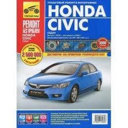 Honda Civic (седан). Выпуск с 2006 г., рестайлинг в 2008 г. Пошаговый ремонт в фотографиях