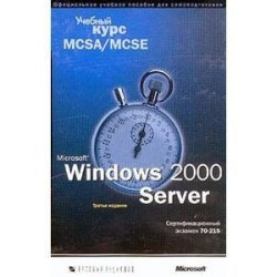MS Windows 2000 Server. +CD