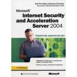 Ms Internet Security and Acceler.Server 2004